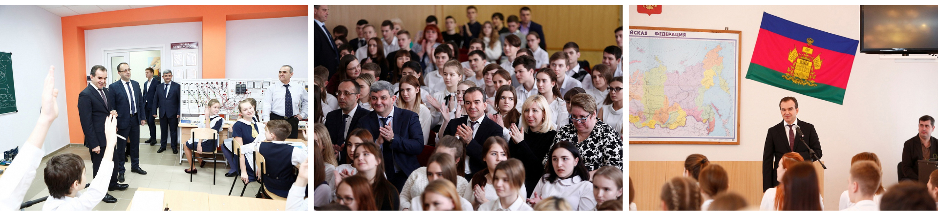 губернатор посещение колледжа