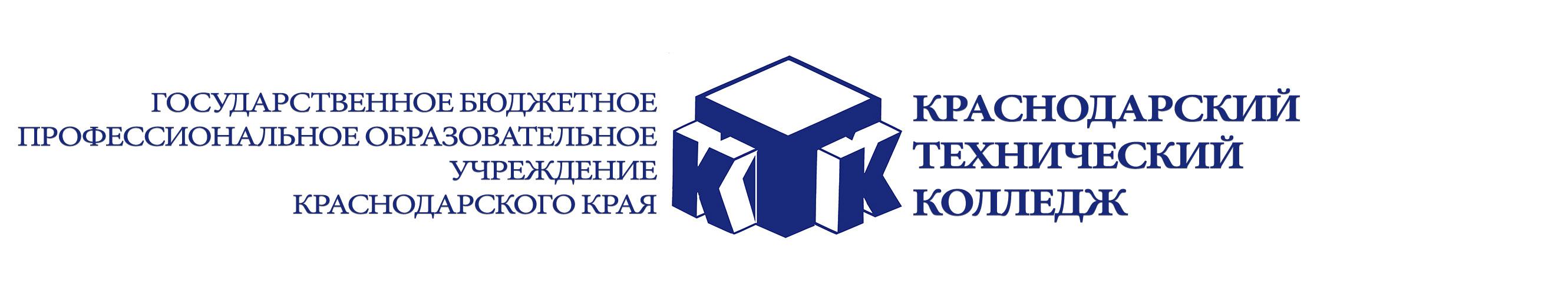 название образовательного учреждения